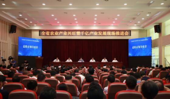 2020年湖南省特色农产品产值达12442亿元!