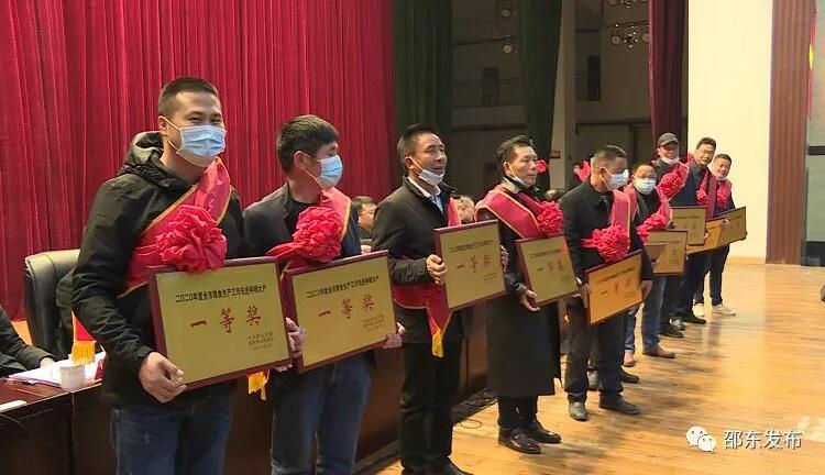 湖南邵东奖励粮食生产先进个人、单位214万元!