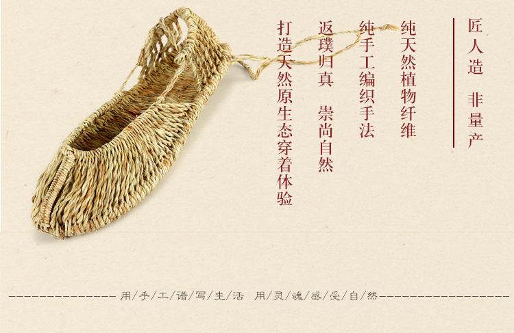 郴州特产火焙鱼